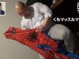 Suit Fantasy ノンケリーマン ハンマープライス