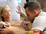 Pretty Mature Milf Has Inviting Ass Reamed